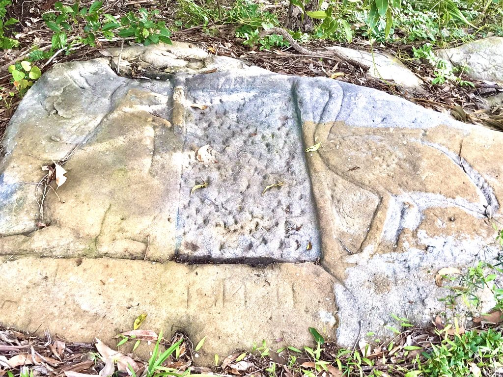 Australian Coat of Arms Carved into Sandstone
